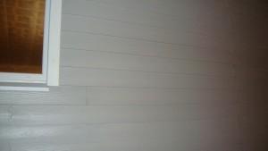 Цементные панели - фиброцементный сайдинг
